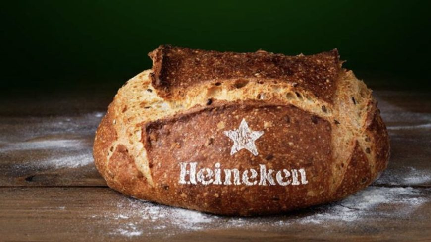 Heineken The Bakery