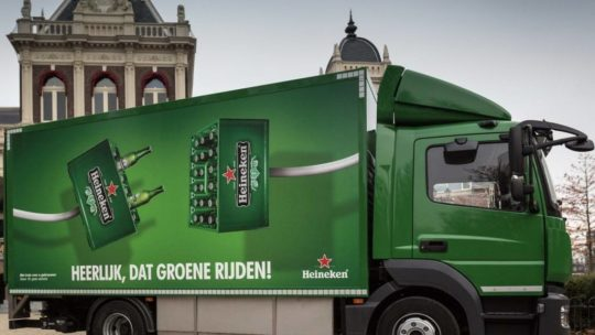 Heineken Groen Drop the C