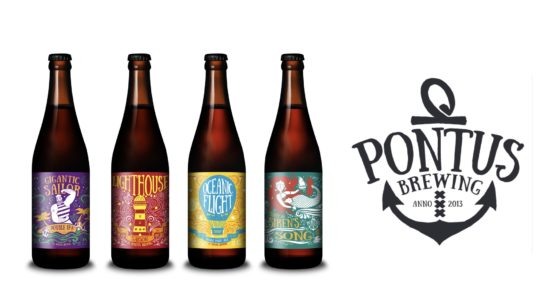 Pontus Brewing